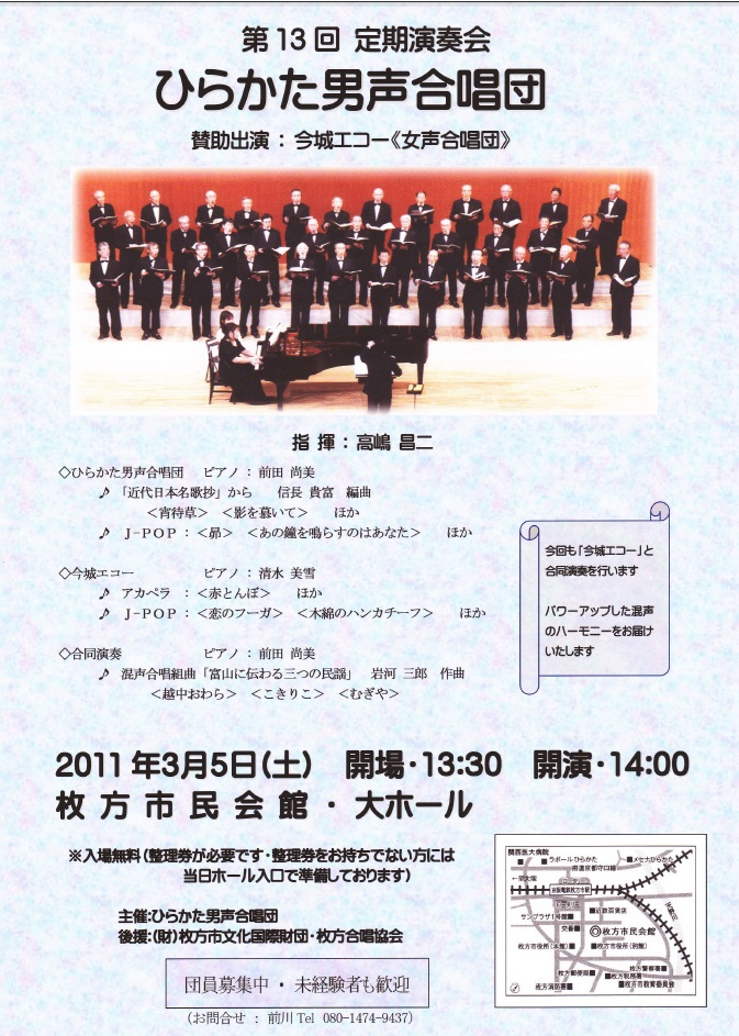 歌詞 おわらいやー 夢のコラボユニットはこうして結成された! May'nさん、山下七海さん、高木美佑さんにインタビュー